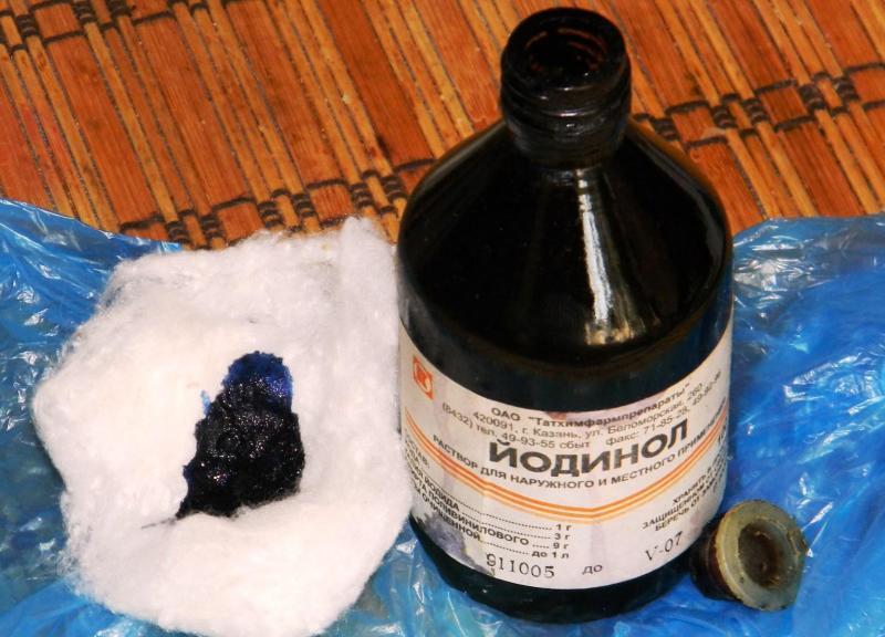 Бутылочка Йодинола