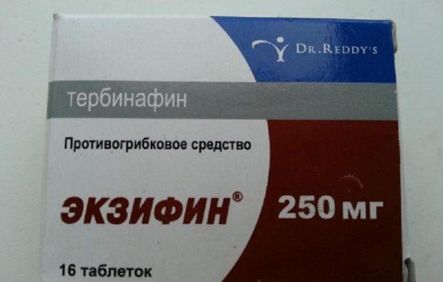 Обзор дешевых и дорогих аналогов Флюкостата (от 0 5 до 10 долларов)