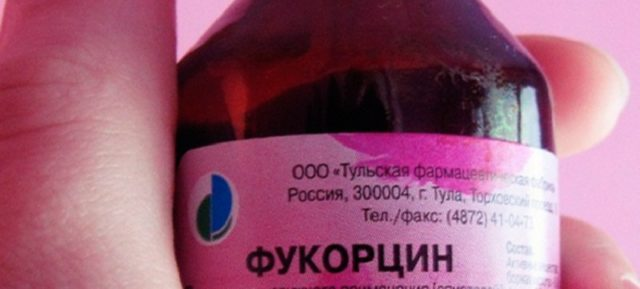 Фукорцин от грибка
