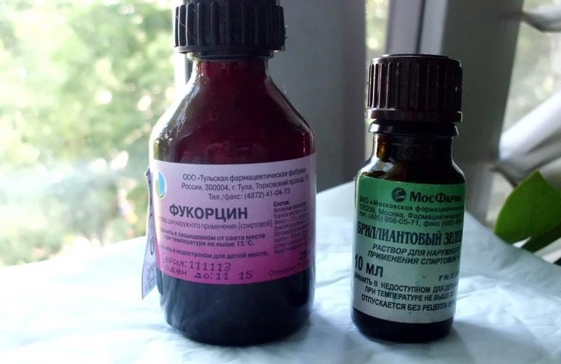Фукорцин крем инструкция по применению цена
