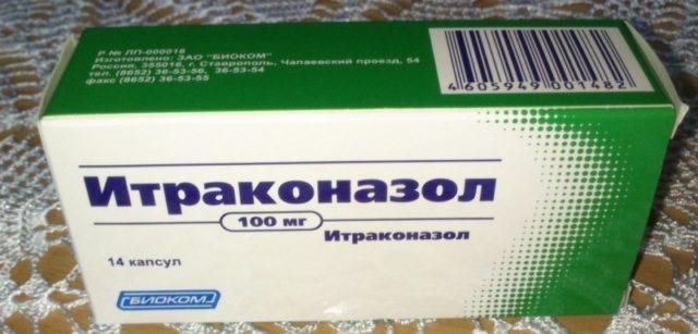 Средство Итраконазол