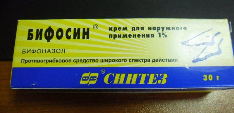 Крем Бифосин