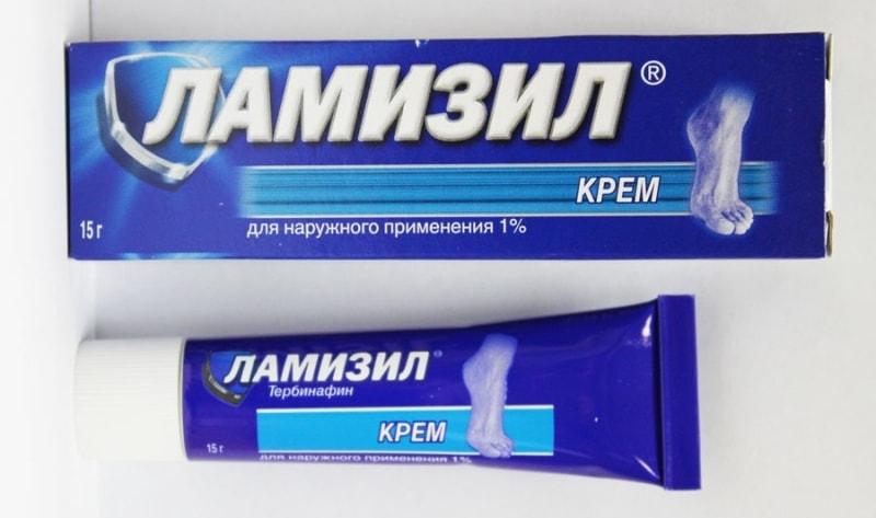 Крем Ламизил