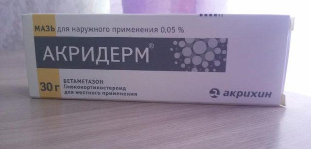 Мазь Акридерм
