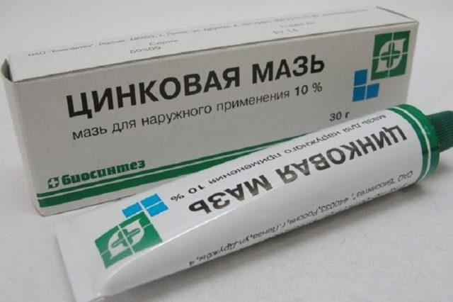 Таблетки от грибка на стопах ног 1