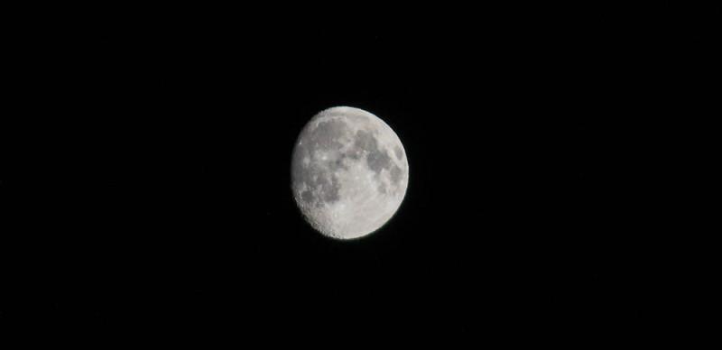 Пребывающая Луна