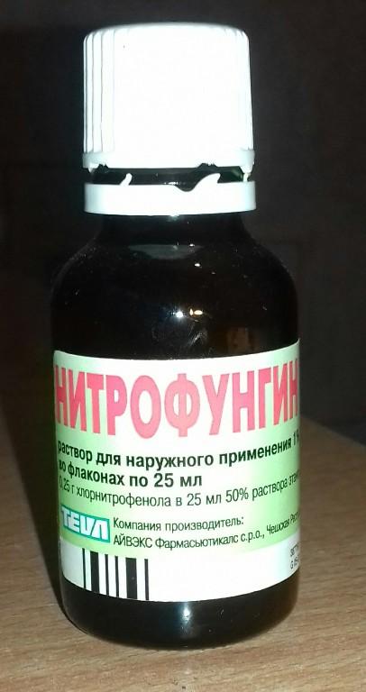 Раствор Нитрофунгин