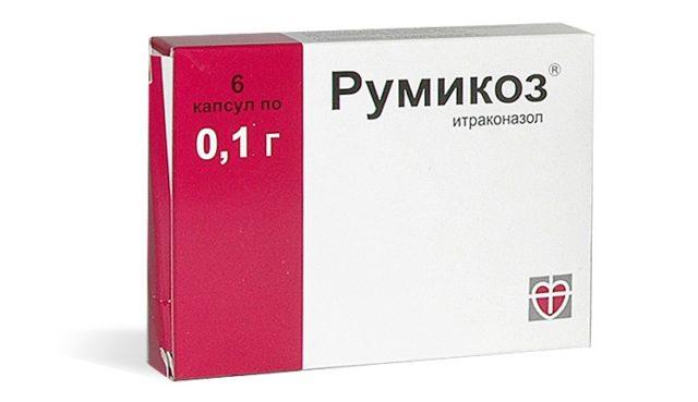Препарат Румикоз