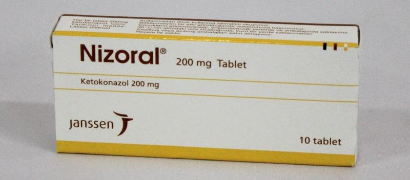Таблетки Низорал