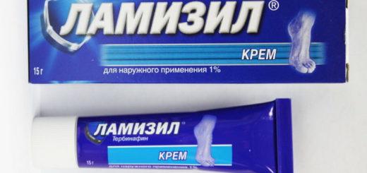 Ламизил для лечения грибка ногтей и кожи
