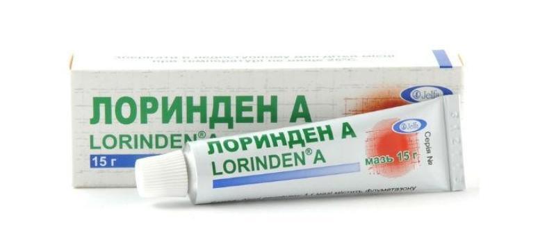 Мазь Лоринден