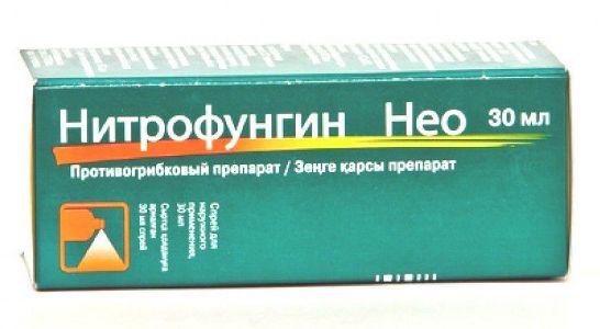 Нитрофунгин для лечения грибка ногтей
