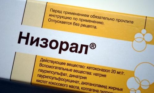 Низорал таблетки: состав, свойства, инструкция по применению