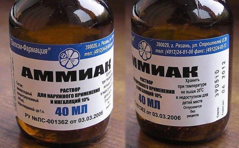 Изображение - Нашатырный спирт применение в медицине для суставов Rastvor-ammiaka