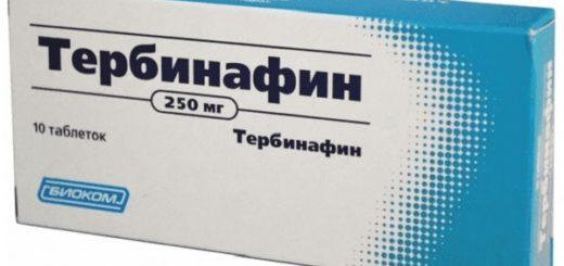 Тербинафин — лучшее средство от грибка